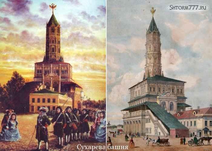 Сухарева башня в Москве-2