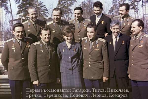 Леонов Алексей Архипович-4