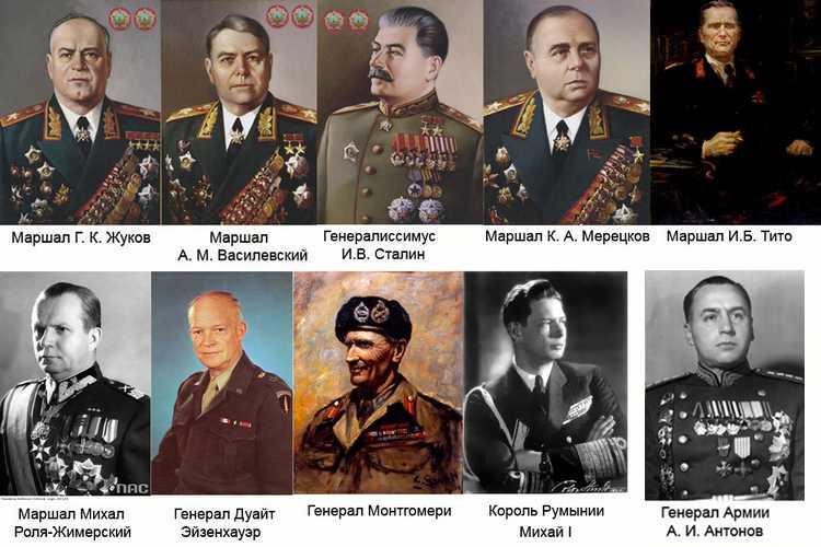 Кавалеры Ордена Победы-2