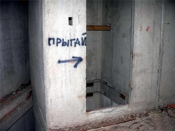 Ховринская заброшенная больница-4