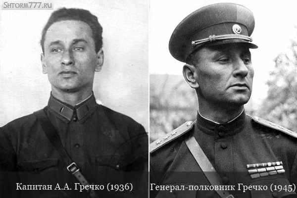 Маршал Гречко-1