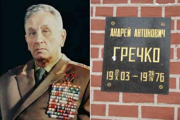 Маршал Гречко-7