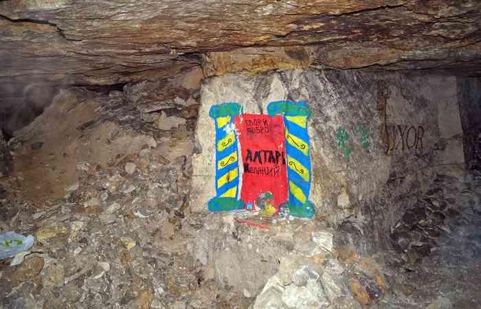 Сьяновские каменоломни-7