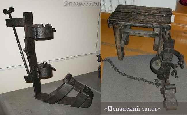 Пытки инквизиции. Орудия пыток средневековья