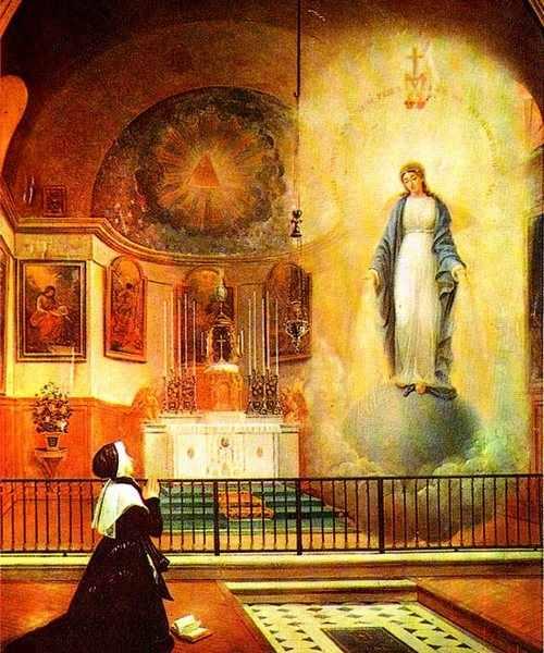 Явление Девы Марии-11