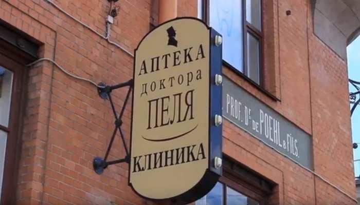 Башня Грифонов в Санкт-Петербурге-2