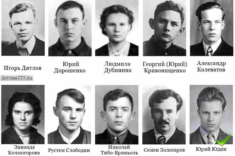 Гибель тургруппы Дятлова-1