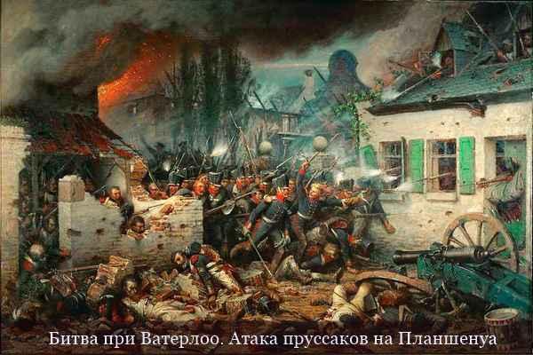 Битва при Ватерлоо. 100 дней Наполеона-4