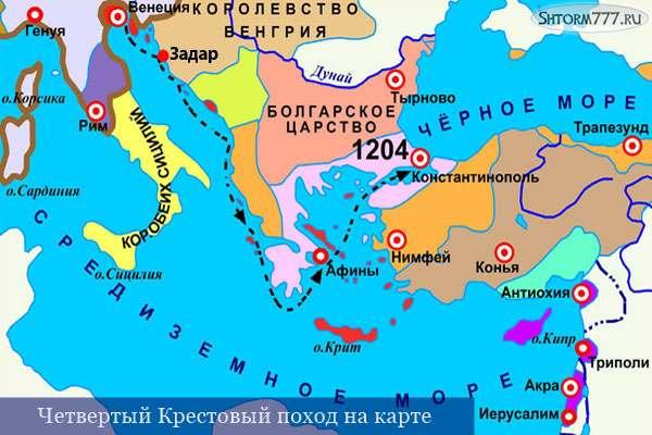 Четвертый крестовый поход, карта