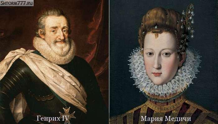 Мария Медичи и Генрих IV