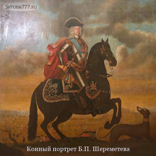 Граф Шереметев-3