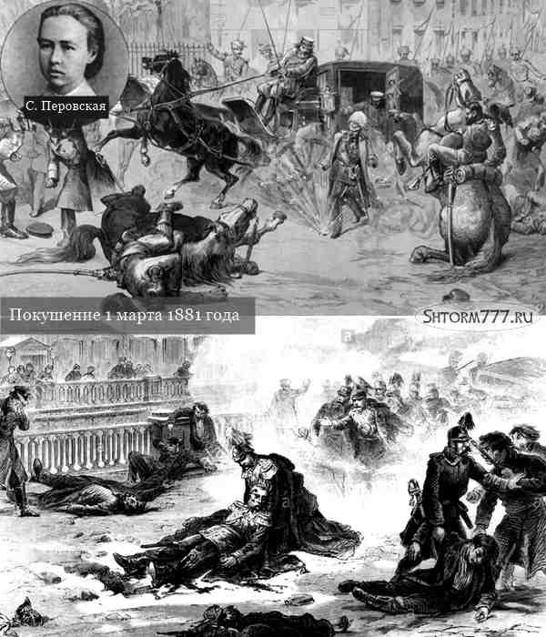 Покушение на Александра 2 (5)