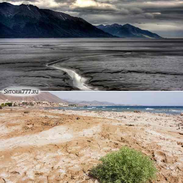 Зыбучий песок-1