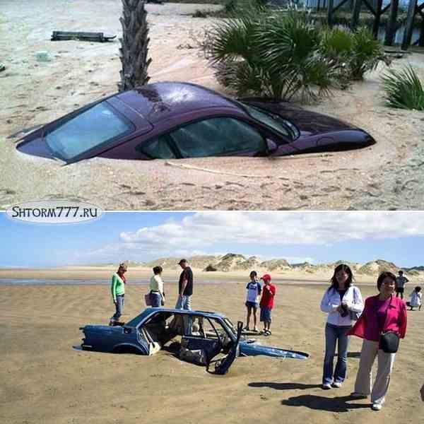 Зыбучий песок-3