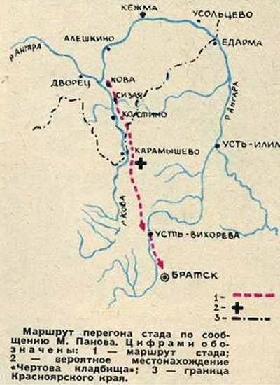 Чертово кладбище, карта