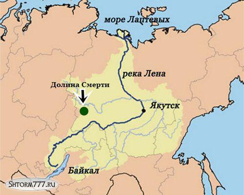 Долина Смерти Якутия, карта