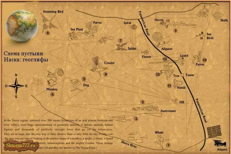 Геоглифы Наски, карта