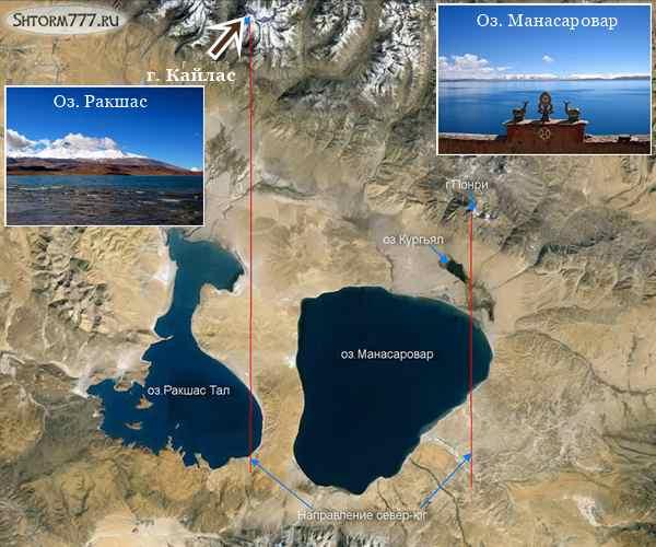 Гора Кайлас в Тибете-3