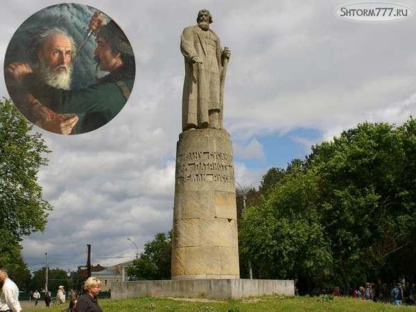 Иван Сусанин. Памятник-1