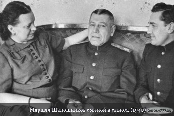 Маршал Шапошников-4
