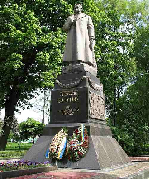 Генерал Ватутин, памятник