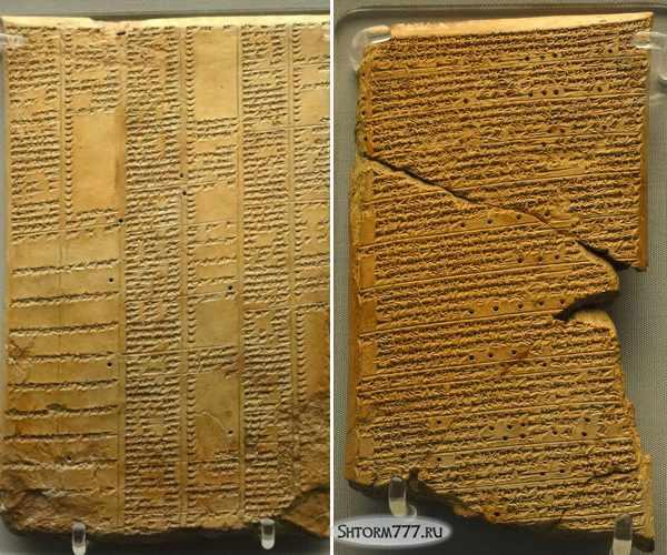 Библиотека царя Ашшурбанипала-1