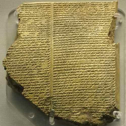 Библиотека царя Ашшурбанипала-2