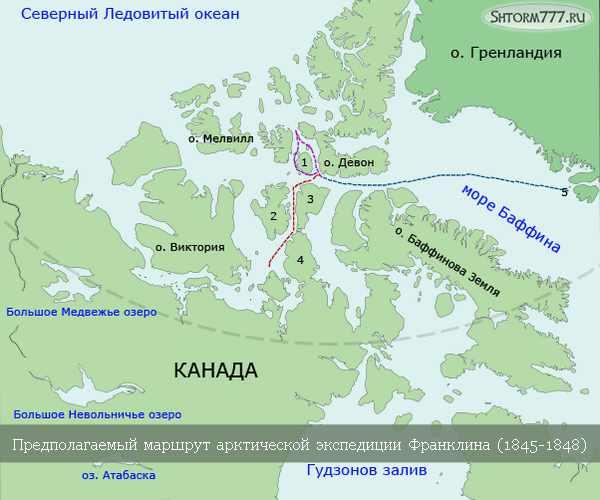 Экспедиция Франклина, карта
