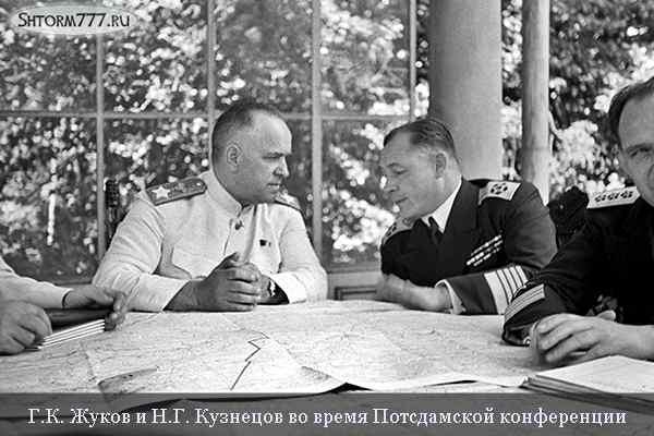 Адмирал Кузнецов-2