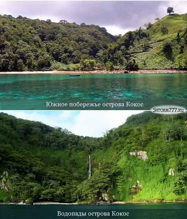 Остров Кокос Коста-Рика-2