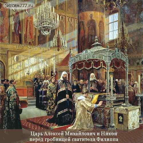 Патриарх Никон, Реформа-2