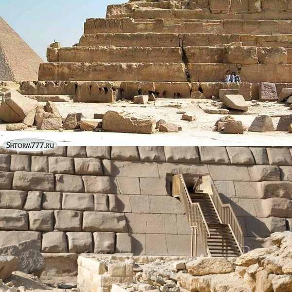 Пирамида Менкаура-4