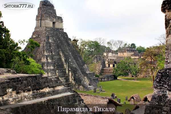 Пирамиды Майя в Мексике-1