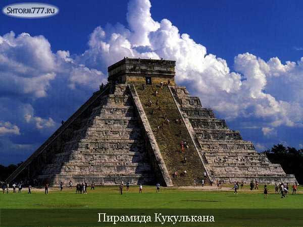 Пирамиды Майя в Мексике-3