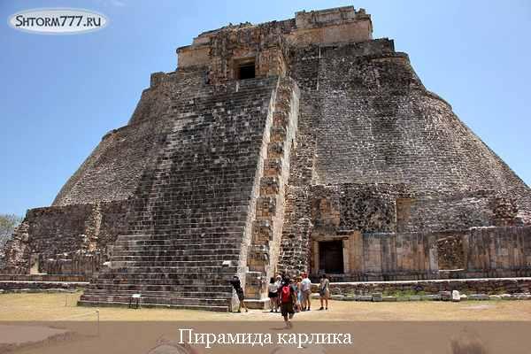 Пирамиды Майя в Мексике-5