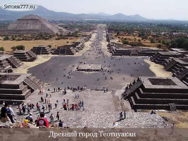 Пирамиды Майя в Мексике-7