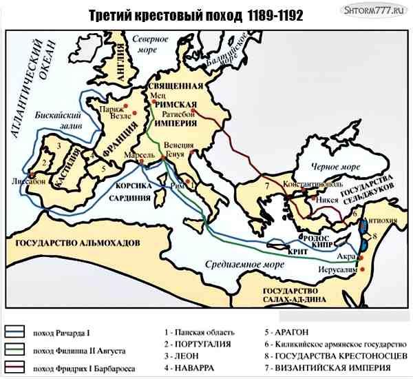 3 крестовый поход, карта