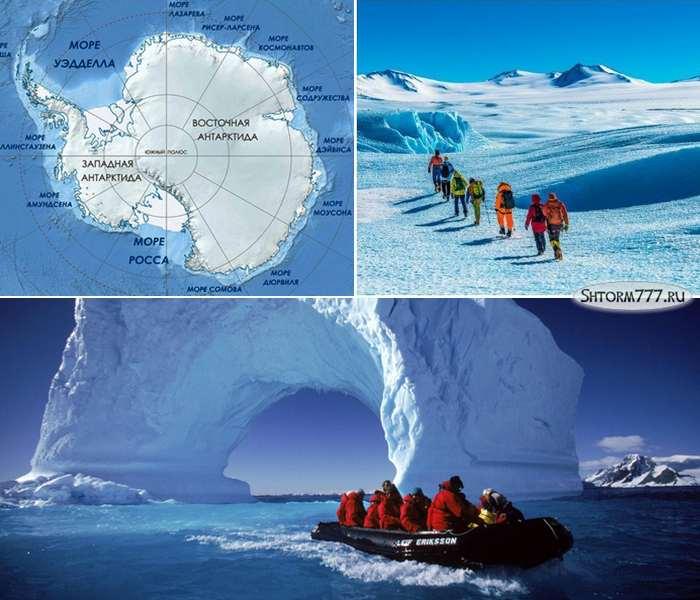 Тайны Антарктиды-1