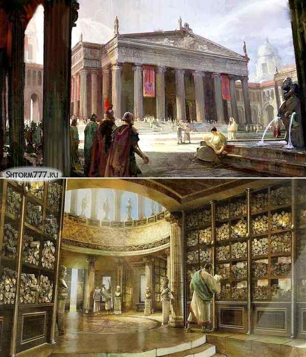 Александрийская библиотека, Александрия-2