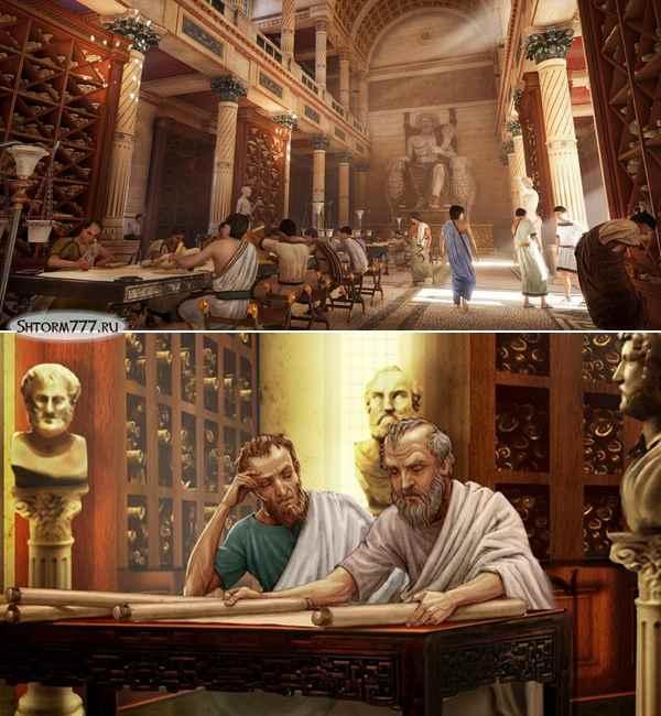 Александрийская библиотека, Александрия-3