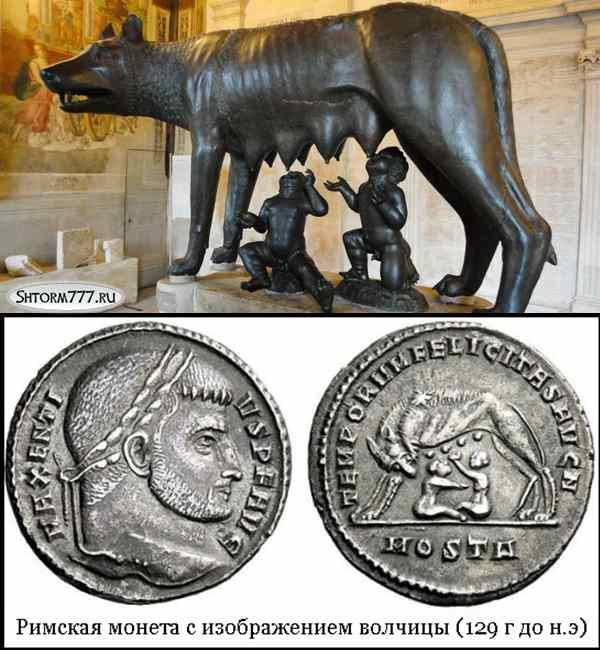 Статуя Капитолийской волчицы-2