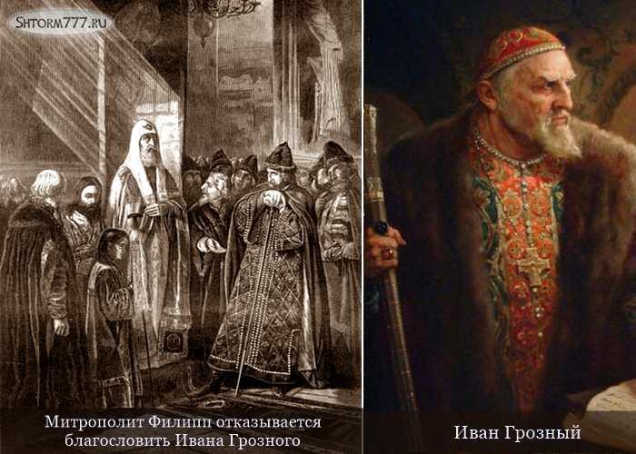 Митрополит Филипп II -(2)