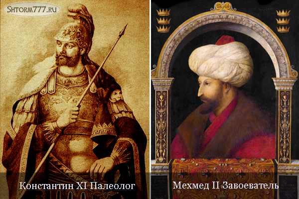 Гибель византийской империи-1