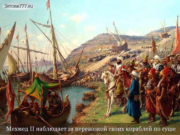 Гибель византийской империи-3