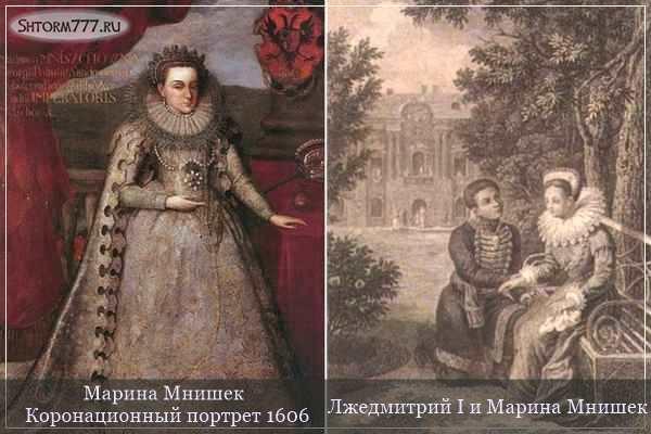 Убийство Лжедмитрия 1 (1)