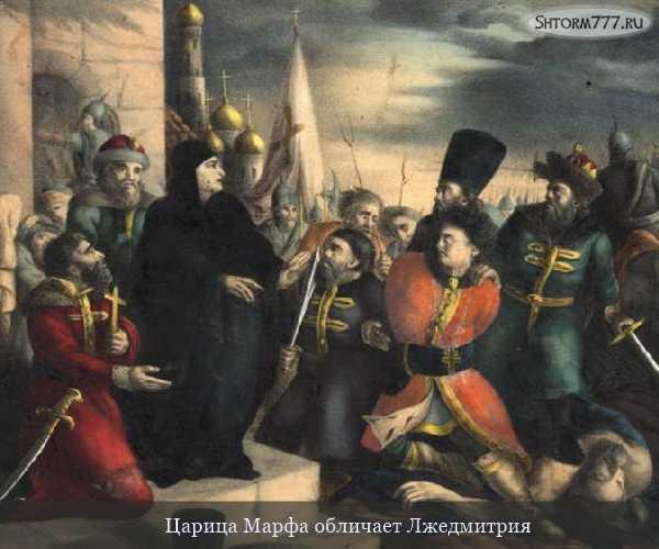 Убийство Лжедмитрия 1 (5)