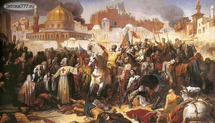 Взятие Иерусалима крестоносцами 1099 (2)