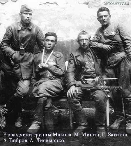 Знамя Победы, над Рейхстагом-4