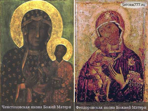 Черная Дева Мария-2