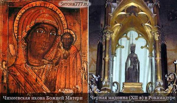 Черная Дева Мария-3